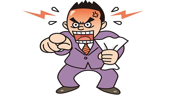 そのひと言は、たとえ社長でも絶対に言ってはいけない「お前なんか、クビだ!」