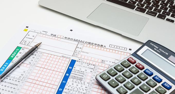 税務調査をめぐる最新動向から占う「見解の相違」のこれから