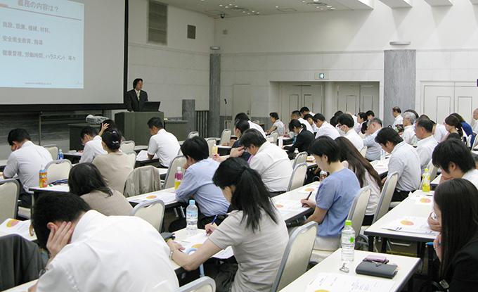 労働安全管理とストレスチェック(7月16日、中央大学駿河台記念館にて)