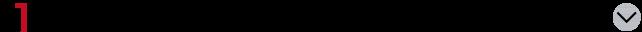 1.代表者印(大きさの目安:18mm~21mm)