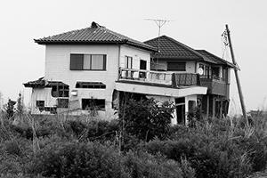 もしも大地震で社員の自宅が被災したら…。会社が出す災害見舞金の相場