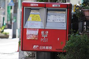 特定郵便局の数で実感する「村」の大きさ