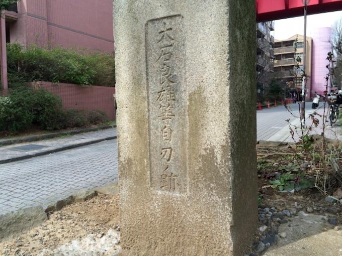 wazai_cyushingura