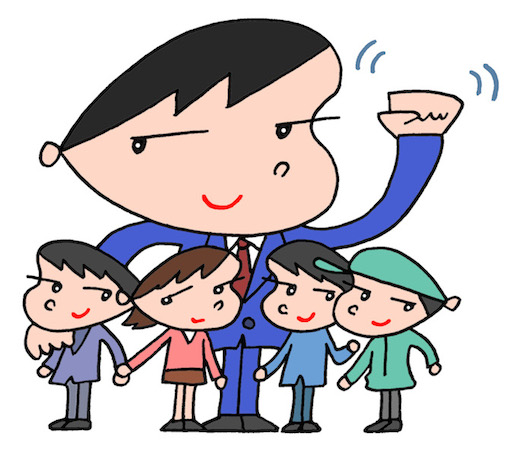 やる気を育て、人を活かすマネジメント術 第5回