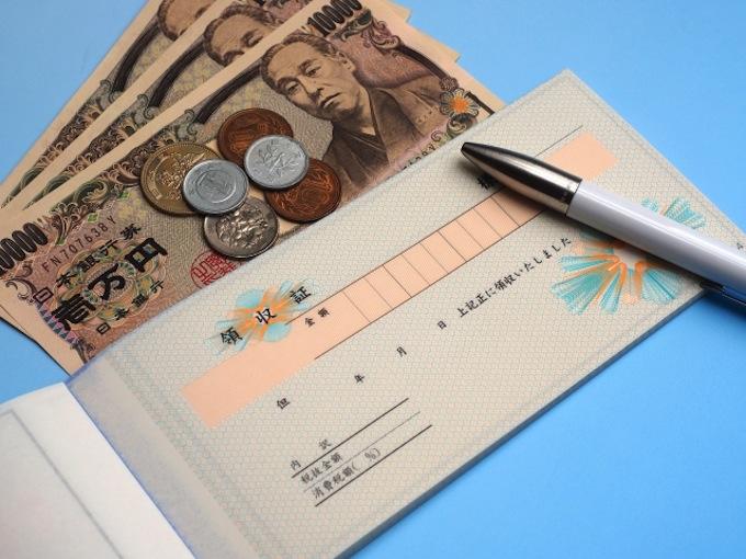 会計士が営業に教えたい「交際費」の話 第1回