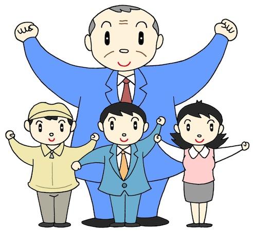 やる気を育て、人を活かすマネジメント術 第8回