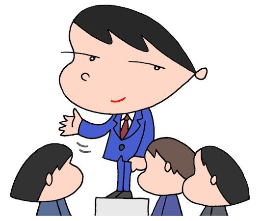 やる気を育て、人を活かすマネジメント術 第13回