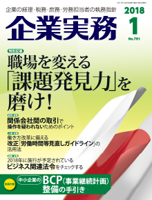 201801