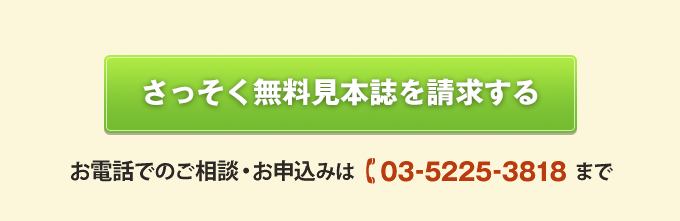 btn_mihonshi